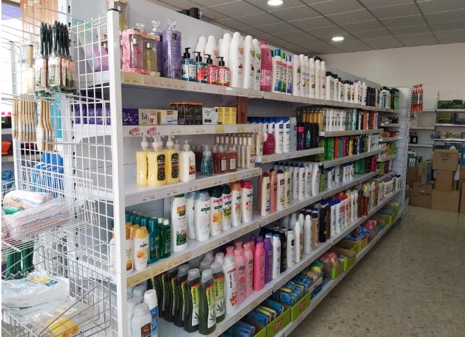 Todo para la Limpieza de hogar, Higiene Personal, Cosmética, Perfumería, Estética y ahora también Menaje de Cocina y Pequeño Electrodomésticos.